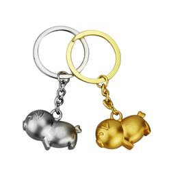 2 Pcs Key Chain Pig Couple Novelty Women Souvenir Pendant fo