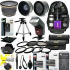 CANON EOS REBEL 80D COMPLETE HD 58MM ACCESSORY KIT LENSES TR