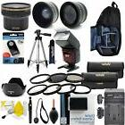 CANON REBEL T6 & EOS 1300D ACCESSORIES BUNDLE / KIT INCLUDES