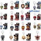 Funko PoP Key Chains DC/Marvel/ Dragon Ball/ Harry Potter/